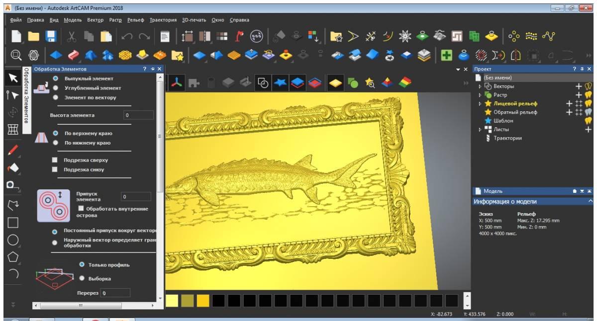 Original Autodesk ArtCAM Premium 2018 Software